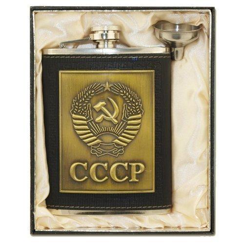 Fiaschetta con Stemma dell'URSS (CCCP), 230 ml, con imbuto