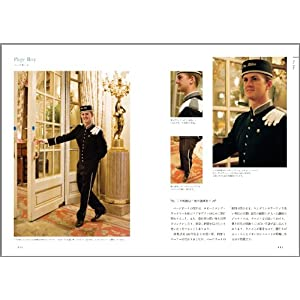 ロンドンのホテルマンの制服 (制服・衣装ブックス)