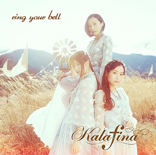 ring your bell(初回生産限定盤A)(DVD付)