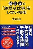 ISBN:4413035143