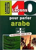 echange, troc Hallaq - 40 leçons pour parler arabe