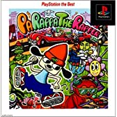 パラッパラッパー PlayStation the Best for Family
