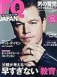 FQ JAPAN (エフキュージャパン) 2014年 10月号 [雑誌]