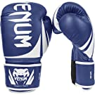 Venum Challenger 2.0 Boxing Gloves, Red, 16-Ounce