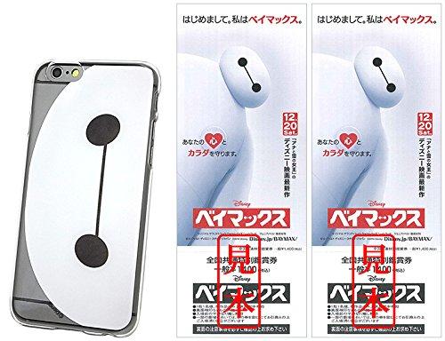 【Amazon.co.jp限定】ベイマックス iPhone 6 ケース クリアジャケット(タイプB)付 前売券(ペアセット)