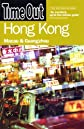 Time Out Hong Kong 1 (Time Out Guides)