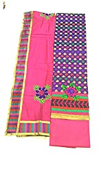 BEAUVILLE VAIIBAVAM Women's Unstiched Salwar Material (BVPCUC_69_Multi_Free Size)