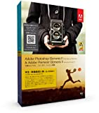 学生・教職員個人版 Adobe Photoshop Elements 11 & Premiere Elements 11 Windows/Macintosh版 (要シリアル番号申請)