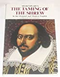 The Taming of the Shrew Parallel Text (Shakespeare Parallel Text Series) (0895988577) by William Shakespeare