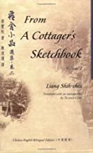 From a Cottager39s Sketchbook II Chinese-English Bilingual Edition Bilingual Series on Modern Chines