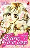 echange, troc Kaho Miyasaka - Best Of - Kare First Love, Tome 7