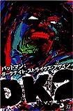バットマン / Frank Miller のシリーズ情報を見る