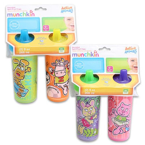 One set of 2pk 9oz Munchkin Active Animal Insulated Sipper Cups - 1
