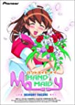 Hand Maid May: V.3 Memory Failure (ep...