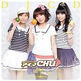 DJCD ラジオdeアイマCHU!! EXTRA