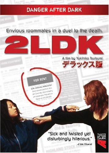 2ldk [DVD] [Region 1] [US Import] [NTSC]