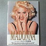 MADONNA PHOTO ALBUM