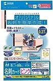 SANWA SUPPLY JP-MCP2 インクジェットカラー名刺カード(ピンク)