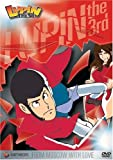 echange, troc Lupin the 3rd 11: From Moscow With Love (Sub) [Import USA Zone 1]