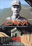 China: A Century of Revolution [Import]