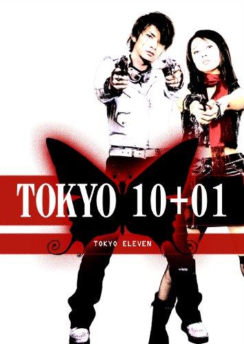 Tokyo 10+01 (Tokyo 11)