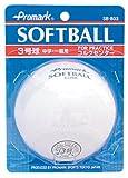 Promark(プロマーク)練習用ソフトボール・3号球 SB-803