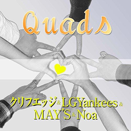Quads【初回限定盤】