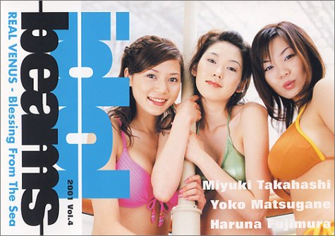 〈IDOL BEAMS 2001 Vol.4〉REAL VENUS-Blessing From The Sea [DVD]