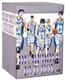 「DEAR BOYS」DVD-BOX