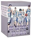 「DEAR BOYS」DVD-BOX