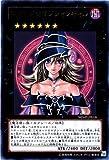 遊戯王カード 【マジマジ☆マジシャンギャル】【ウルトラ】
