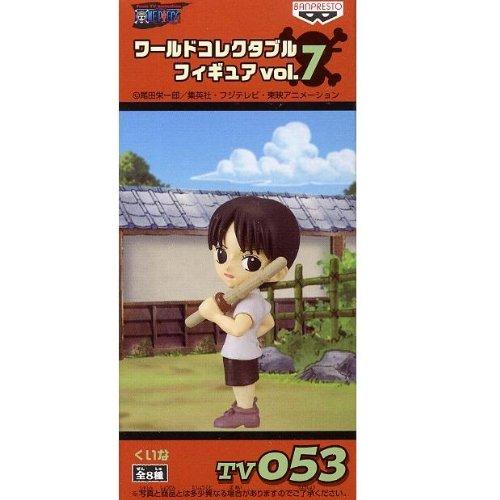 ONE PIECE(ワンピース) ワールドコレクタブルフィギュア vol.7  TV053 くいな