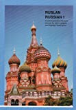 Ruslan Russian 1: A Communicative Russian Course, 4th Edition