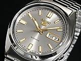 Seiko 5 (Seiko Five) Men's Automatic Watch # SNXS75K
