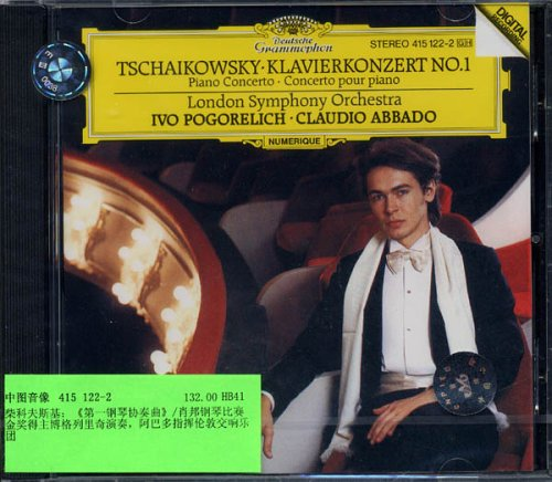 进口cd:柴科夫斯基:第1钢琴协奏曲