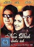 DVD Cover 'Nur Dich liebe ich ( Na Tum Jaano Na Hum )