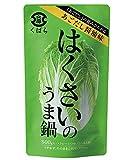 はくさいのうま鍋(あごだし醤油味)800g入(ストレートつゆ/3~4人前)
