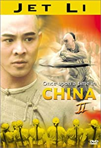 Once Upon a Time in China Part 2
