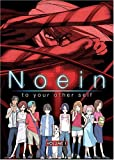Noein - To Your Other Self, Vol. 1