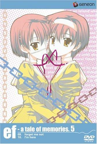ef - a tale of memories. 5田口宏子