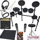 MEDELI メデリ 電子ドラム DD-401J DIY KIT サクラ楽器オリジナルセット【教則DVD・アンプ・ケーブル・ドラムマット・イス・ヘッドフォン付き】 ランキングお取り寄せ