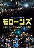 予感 [DVD]