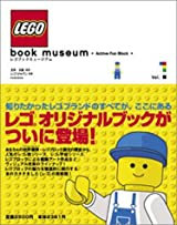 LEGO bookmuseum Vol.1