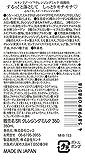 スキンリゾート(SKIN RESORT) クレンジング ミルク 350ml