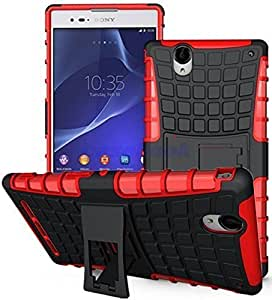 Gioiabazar Bumper Case Composite Hard Dual Armor TPU with Stand for Sony Xperia T2 Ultra