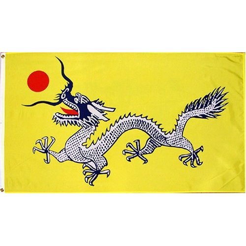 Chinese Empire Dragon Flag Polyester 3 ft. x 5 ft.