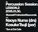 Percussion Session Lesson.1 2003.12.24