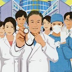 ランクA病院の愉悦 (新潮文庫)