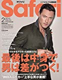 Safari (サファリ) 2015年 02月号