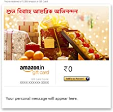 Congratulations(Bengali) - Email Amazon.in Gift Card